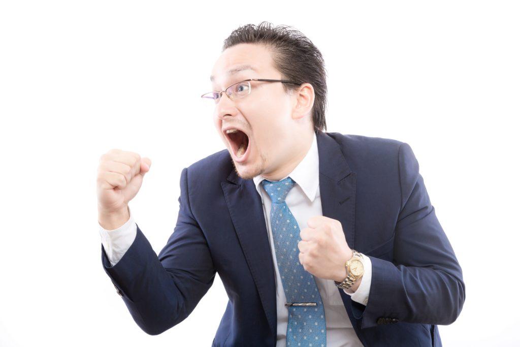 上司が合わない?うつになる?頭のおかしい上司と関わって損するな!