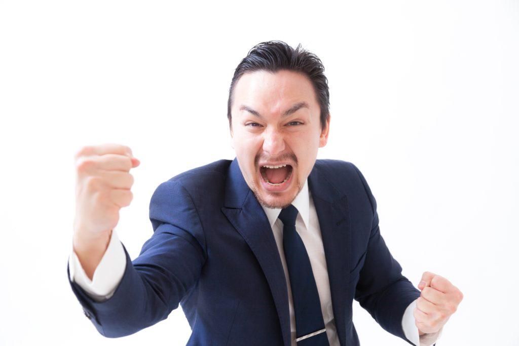 職場で怒鳴る人の対処方法!平常心をたもつ具体的なコツを紹介!