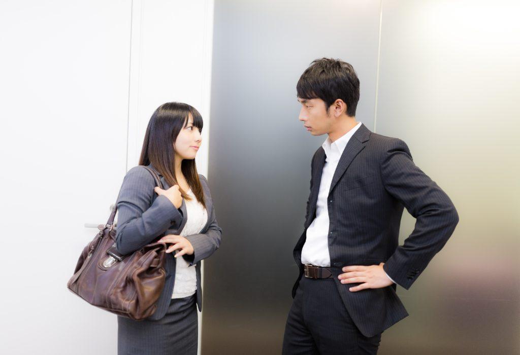 仕事で素直になる方法!要は上司のプライドを尊重すればいいって話。